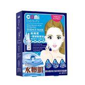 【coni beauty】玻尿酸複合原液保濕面膜 5片/盒