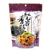 【苦行嚴選】紅毛苔香鬆 (純素) 300g裝
