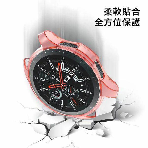 三星 Galaxy Watch 46 Gear S3 手錶殼 外殼 矽膠 軟殼 防刮 防摔 全包 保護殼 保護套