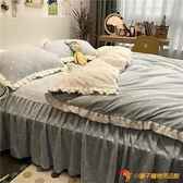珊瑚絨雙面牛奶法蘭絨床罩四件套愛心床裙款【小獅子】