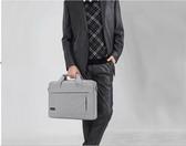 電腦包 男女側背手提筆記本電腦包防水防震電腦包公文包15寸內膽包 8號店