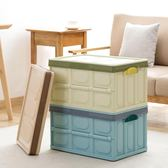 塑料收納箱衣服收納盒有蓋儲物箱箱子整理箱【韓衣舍】