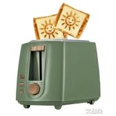 早餐機早餐機多士爐烤面包機家用早餐吐司機 全自動迷你土司機 雙12