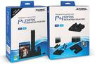 DOBE PS4 全機型多功能主機直立架...