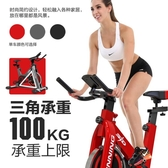 動感單車靜音健身車家用腳踏車室內運動自行車健身器材器 ATF 茱莉亞