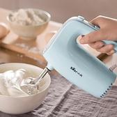 打蛋器 電動家用烘焙小型電動奶油打發器蛋糕攪拌器自動打蛋機 【免運快出】