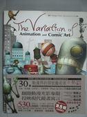 【書寶二手書T6/廣告_ZJG】Design Stars Boulevard vol.04_Adam Liao