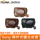 ROWA 樂華 For SONY RX100 II (RX100 M2) RX100 M3 M4 M5 M6 兩件式 皮套 可拆 相機包