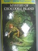 【書寶二手書T5/原文小說_GTE】Mystery of Crocodile Island_Carolyn Keene