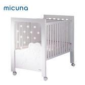 歐洲嬰兒床★micuna 西班牙嬰兒床DOLCE LUCE 白床墊★I DOLCE LUC