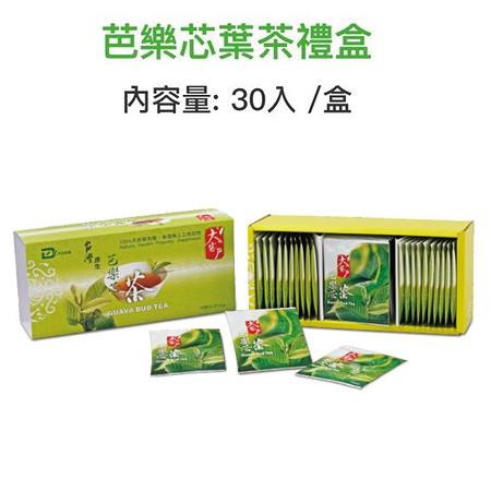大客戶芭樂芯葉茶禮盒(30入/盒)