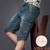夏季牛仔短褲男大碼薄款中褲休閑短褲寬松直筒【大碼百分百】