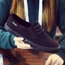 樂福鞋 老北京布鞋飛耀全黑色一腳蹬女休閒鞋女帆布鞋樂福鞋帆布鞋工作鞋 16育心館