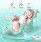 洗澡架 新生的兒嬰兒浴架沐浴神器寶寶防滑洗澡浴網通用可坐躺托支架躺墊【幸福小屋】