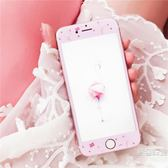 原創意粉色火烈鳥蘋果6s全屏覆蓋軟邊8鋼化玻璃膜iphone7plus貼膜【快速出貨八折優惠】