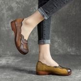手工真皮女鞋35~40 復古舒適頭層牛皮拚色淺口包鞋~2色