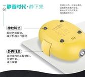 便攜式氧氣泵靜音增氧迷你充氧泵