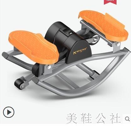 踏步機家用女原地腳踏器小型室內迷你健身踩踏機登山機CC3086『美鞋公社』