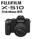 黑熊數位 Fujifilm 富士 X-S10 + 15-45mm 無反微單 微單眼 4K錄影 翻轉螢幕 XS10