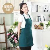 韓版圍裙時尚背帶女西餐廳咖啡廳家居圍腰工作圍裙 zm4470【每日三C】