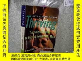 二手書博民逛書店thriving罕見the holistic guide to