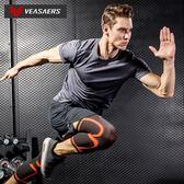週年慶優惠兩天-運動硅膠護膝防滑透氣籃球足球羽毛球騎行登山跑步訓練護腿男女夏
