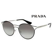 台灣原廠公司貨-【PRADA太陽眼鏡】復古造型圓框太陽眼鏡-漸層灰鏡(PR62SS-1AB0A7)