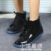 中大童繫帶兒童雨鞋男童女童小孩雨靴小學生防滑水鞋膠鞋『小淇嚴選』