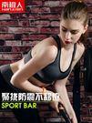 運動背心南極人運動內衣女防震跑步聚攏背心式定型無鋼圈學生健身美背文胸 貝芙莉