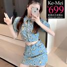克妹Ke-Mei【ZT60817】KILL性感蘿麗小碎花摟空外套+短裙牛仔套裝