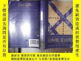 二手書博民逛書店INTRODUCTION罕見TO ECONOMIC REASONING 經濟推理概論Y180897 不祥 不祥