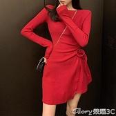 大尺碼連身裙 大碼連身裙2021新款修身顯瘦收腰純色抽繩不規則長袖胖妹妹打底裙  榮耀 上新
