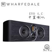 Wharfedale 英國 EVO系列 EVO 4.C 中置喇叭【公司貨保固+免運】