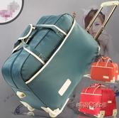 旅行包女行李包男大容量拉桿包韓版手提包休閒折疊登機箱包旅行袋MBS「時尚彩虹屋」
