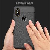 小米 MIX2S 皮紋 荔枝紋 散熱 防摔 輕薄 矽膠軟殼 全包覆 手機殼 高質感 軟殼 防滑 防指紋 手機套