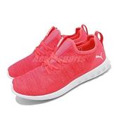 Puma 慢跑鞋 Carson 2 X Knit Wns 粉紅 白 女鞋 運動鞋 針織鞋面 【ACS】 19096713