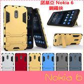 【萌萌噠】諾基亞 Nokia 6 (5.5吋)  變形盔甲保護套 鋼鐵人馬克戰衣 全包帶支架 矽膠套 手機殼