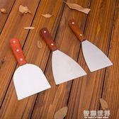 料理鐵板燒不銹鋼牛排鏟刀披薩生煎鏟手抓餅工具三角鏟煎餅鏟子 智聯世界