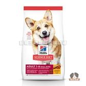 【寵物王國】【加贈寵必優】希爾思-成犬1-6歲(雞肉與大麥特調食譜)小顆粒-15磅 x2包組