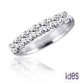 ides愛蒂思 時尚設計18K金88分八心八箭完美車工鑽石戒指/線戒