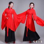 漢服女古裝成人禮曲裾襦裙古裝唐裝舞蹈服演出服 DJ1552『毛菇小象』