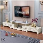 雲曼鋼化玻璃伸縮電視櫃茶幾組合簡約現代歐式小戶型客廳電視機櫃ATF 艾瑞斯居家生活