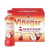 [COSCO代購 388] 促銷至1月29日 W184266 百家珍蘋果醋 520毫升 X 12入