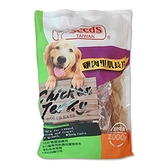 Seeds 惜時 雞肉里肌長片愛犬零食 1公斤