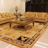 【山德力】古典歐風 紐西蘭羊毛地毯-蝴蝶 240x340cm