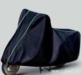 機車雨罩-踏板摩托車防雨罩電動車車罩防水防曬防塵遮陽電瓶車車衣加厚通用 糖糖日系