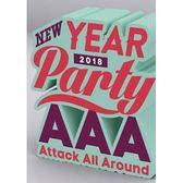 AAA AAA NEW YEAR PARTY 2018 DVD 免運 (購潮8)