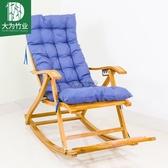 折疊躺椅搖椅 折疊躺椅搖椅 窄片軟帶折疊搖椅家用午睡  千千女鞋YXS