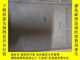 二手書博民逛書店a罕見course in vertebrate zoölogy prattY234193 1 1