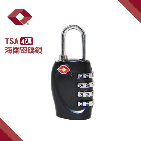 【TSA高強度鋅合金行李箱安全密碼鎖4碼《黑》】8SGTSA3301/海關鎖/防盜鎖/行李鎖